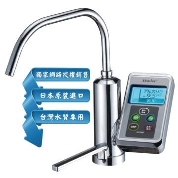 Buder 普德HI-TAQ7 廚下型電解水機隱藏式鹼性離子整水器~日本原裝進口~普德公司貨~全省免費安裝~加贈前置三道過濾器