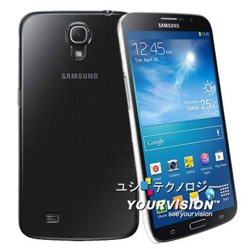 Samsung GALAXY MEGA i9200 6.3吋 超耐塑晶漾高硬度 薄 背殼