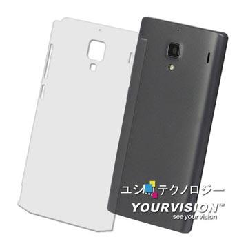 Xiaomi 紅米手機 紅米機 抗污防指紋超顯影機身背膜 2入