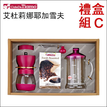 Tiamo 禮合組C-濾壓壺650ml(桃紅)+手搖磨豆機+耶加雪夫半磅 (AK91328-3)