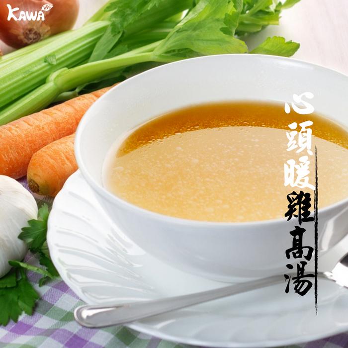 【KAWA巧活】心頭暖 原味雞高湯