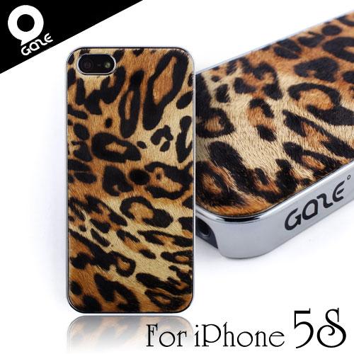Gaze Leopard Calf Hair iPhone5 5S豹紋牛毛背蓋保護殼