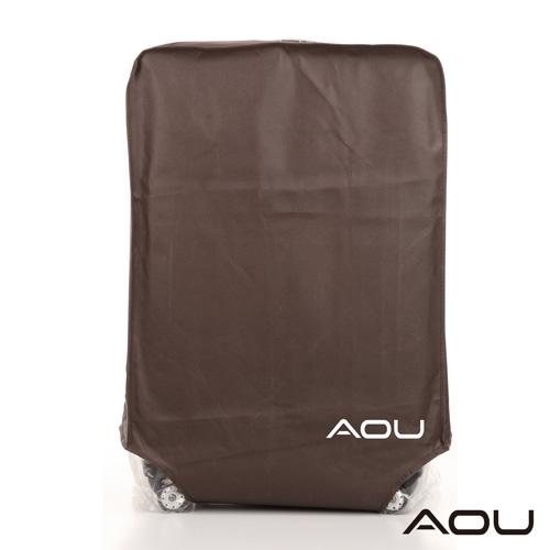 AOU微笑旅行 中型拉桿箱保護套 箱套 旅行箱套 (咖啡) 01-037D2