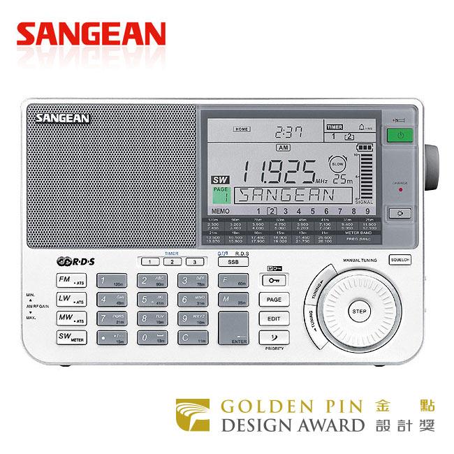 山進收音機SANGEAN-全波段專業化數位型收音機(調頻立體/調幅/長波/短波)ATS-909X銀