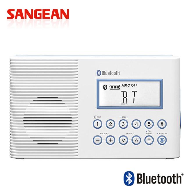 山進收音機SANGEAN-二波段藍芽浴室收音機(調頻/調幅)H202無白