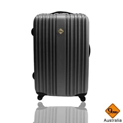Gate9五線譜系列ABS霧面旅行箱/行李箱24吋24吋酷灰