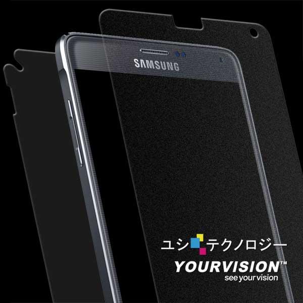 組 Samsung GALAXY Note 4  霧面 防刮螢幕貼 抗污機身背膜 贈邊條