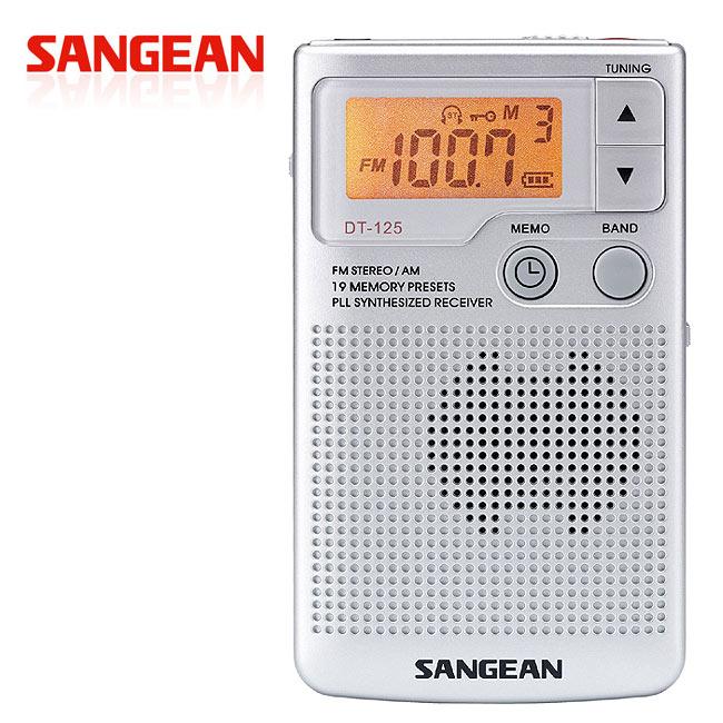 山進SANGEAN二波段數位式隨身收音機 (DT-125)