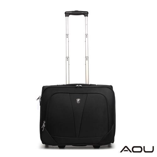 AOU微笑旅行 拉桿公事箱 16吋可登機輕量橫式電腦商務箱 (黑) 26-038