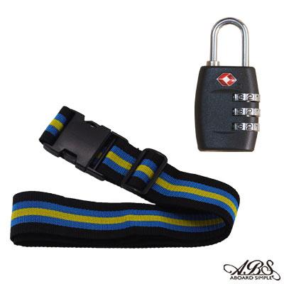 ABS愛貝斯 台灣製造繽紛旅行箱束帶TSA海關鎖配件組 (99-018束帶B)
