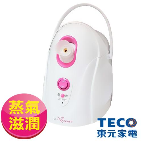 【東元TECO】美容肌膚蒸氣滋潤極致奢華SPA美顏機 蒸臉機