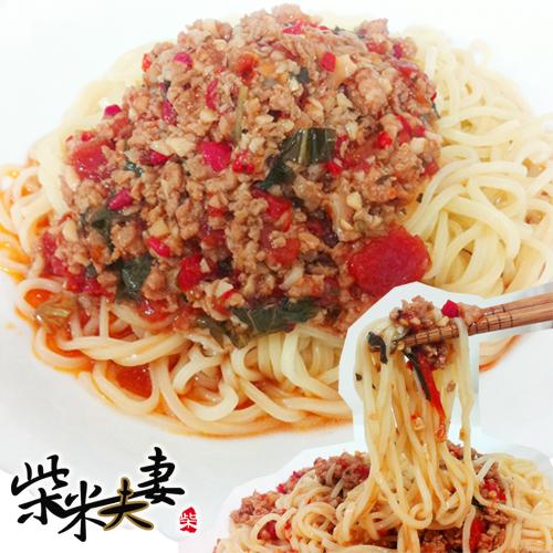 【柴米夫妻】泰式打拋豬醬包(160g/包)