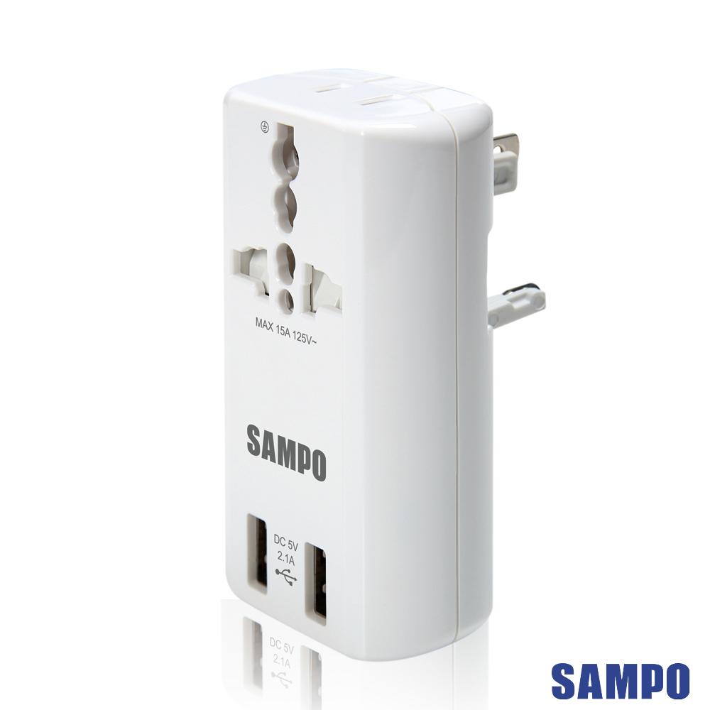 SAMPO 聲寶 雙USB萬國充電器轉接頭-EP-U141AU2(W)