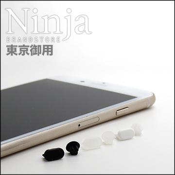 ~東京御用Ninja~iPhone 6S 款耳機孔防塵塞 Lightning防塵底塞 2入