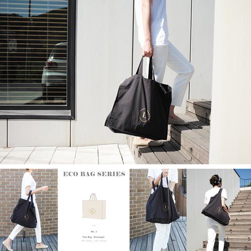 【韓國創意品牌 invite.L】輕便休閒風 高質感大收納袋 手提包 肩揹包 大空間好收納 購物袋 手拿包米色