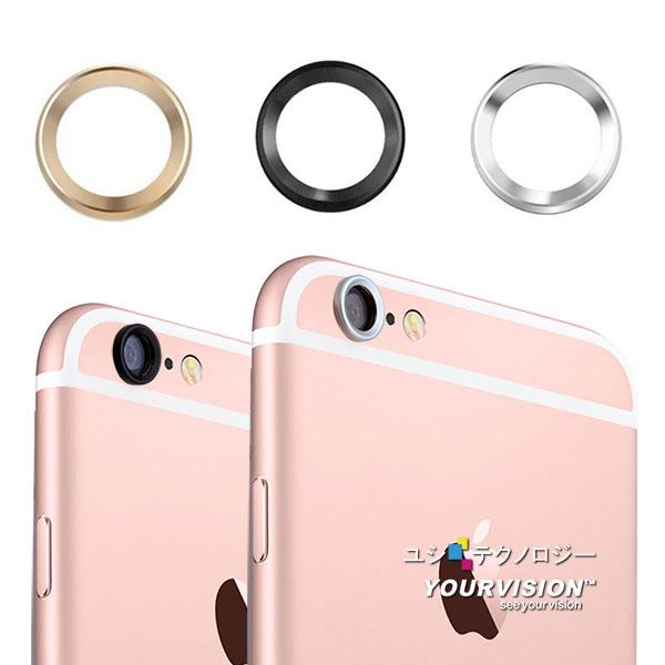 (3入)   iPhone 6 6s 4.7吋 鏡頭強化金屬保護圈 防護圈 保護框