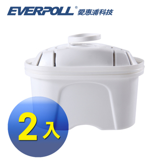 【EVERPOLL 愛惠浦科技】UV滅菌生飲壺專用濾芯 (2入裝)