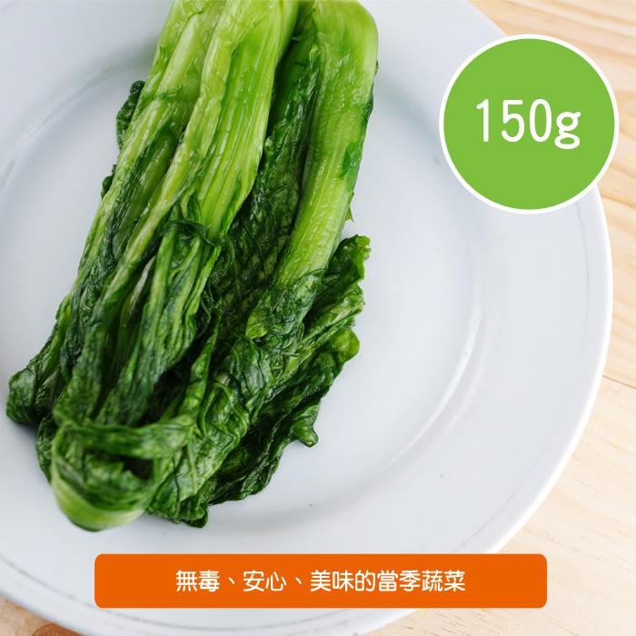 【陽光市集】陽光農業-雪裡紅(150g/盒)