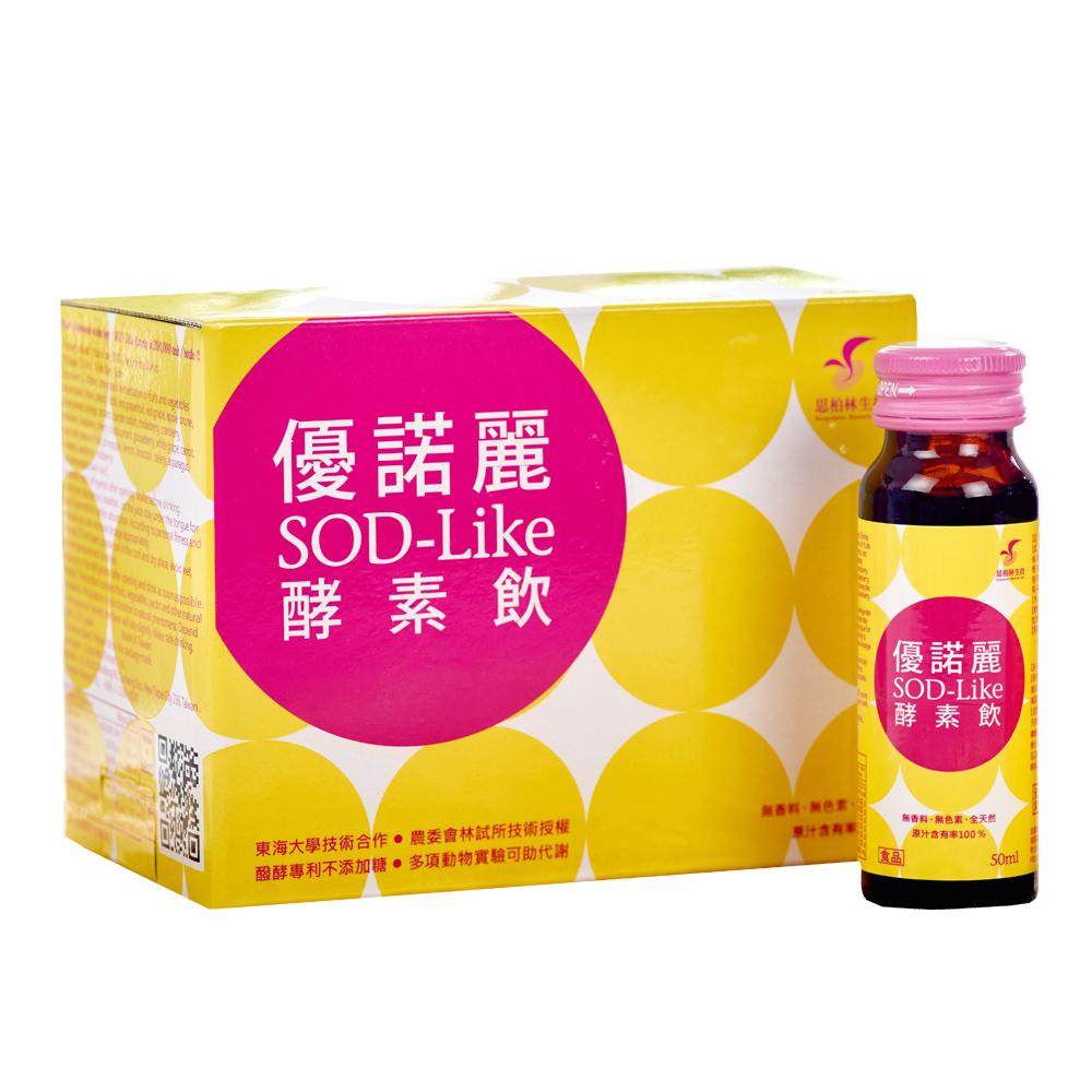 【思柏林】優諾麗SOD-Like 酵素飲