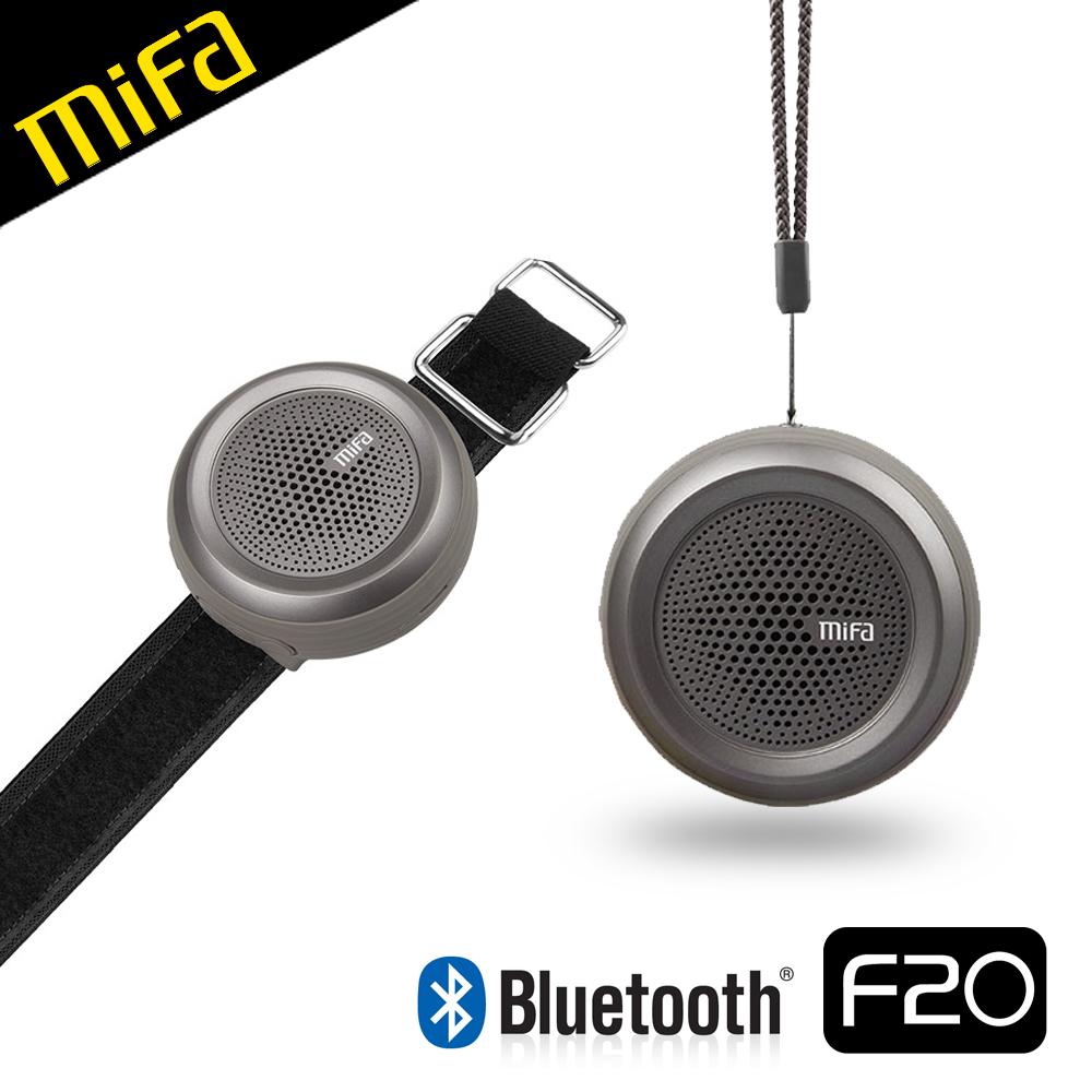 MiFa F20 運動臂帶式藍芽喇叭灰色
