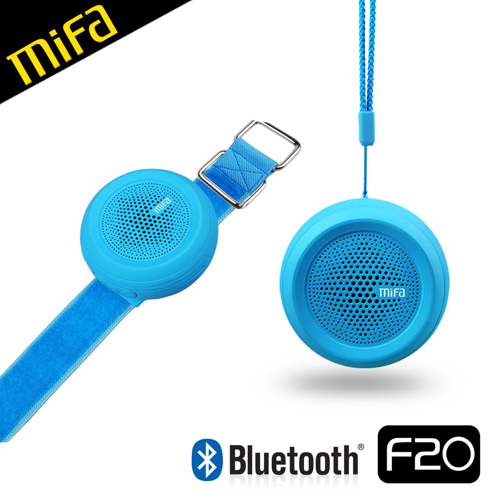 MiFa F20 運動臂帶式藍芽喇叭藍色