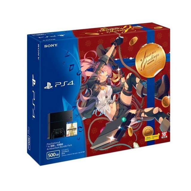 PS4《Ai探險包》-500GB 極致黑 同捆組