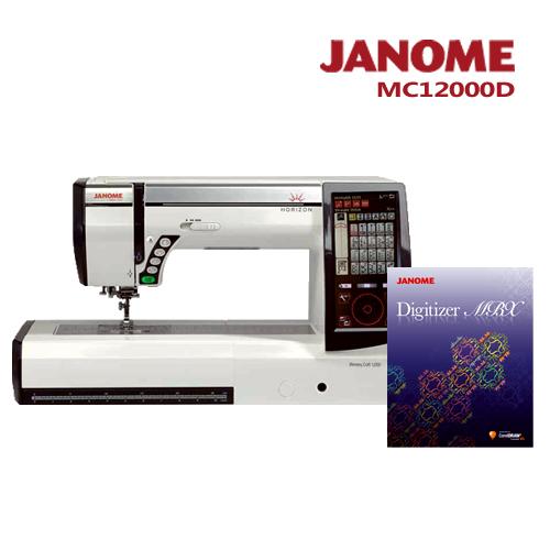 日本車樂美JANOME電腦型刺繡縫紉機MC12000送刺繡軟體MBX