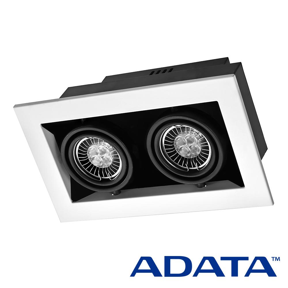 威剛ADATA MR16 方型雙燈 送MR16黃光 2入MR16 方型雙燈