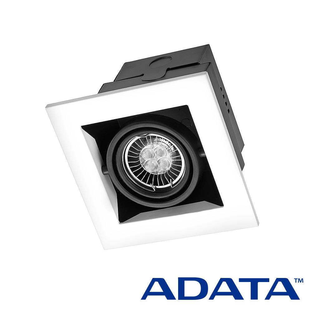 威剛ADATA MR16 方型崁燈 送MR16黃光 1入MR16 方型崁燈