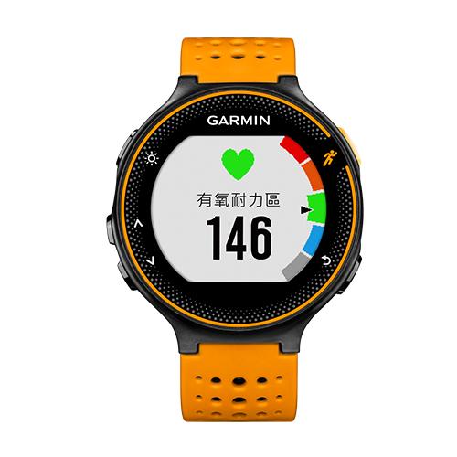 GARMIN Forerunner 235 GPS腕式心率跑錶 活躍橘新色到貨!活躍橘