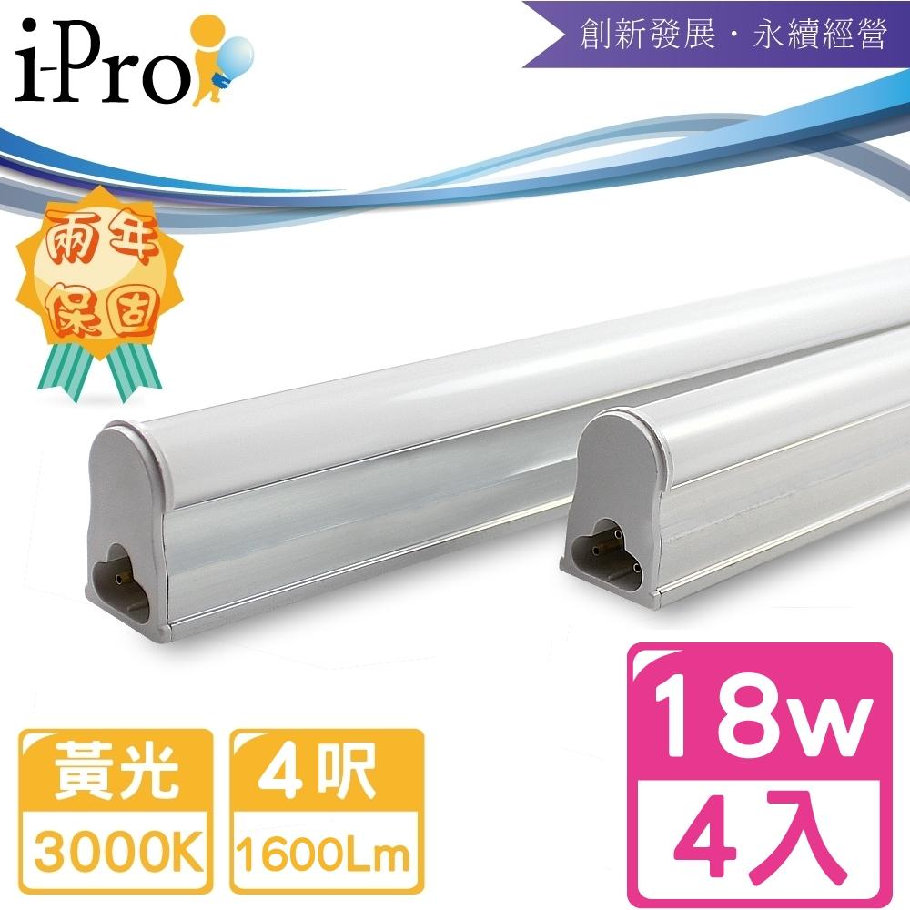【i-Pro 艾普光電】T5-LED 4呎18W高效鋁合金散熱串接節能燈管-4入黃光
