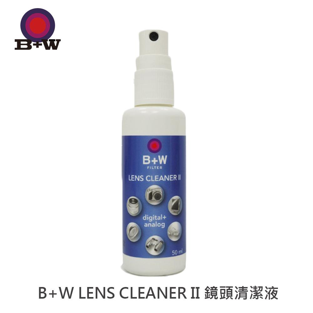 B+W LENS CLEANER II 鏡片拭淨液 清潔液 鏡頭清潔液