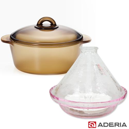 【ADERIA】日本進口陶瓷塗層耐熱玻璃調理鍋2L送塔吉鍋棕色調理鍋