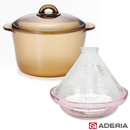 【ADERIA】日本進口陶瓷塗層耐熱玻璃調理鍋3L送塔吉鍋棕色調理鍋
