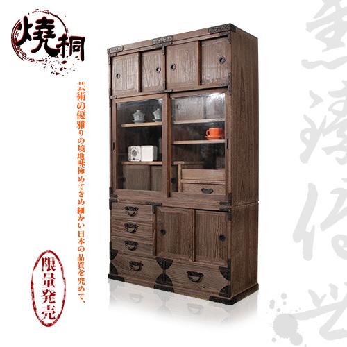 燒桐-雋臻傳世-珍藏玻璃門茶簞笥(職人手工)