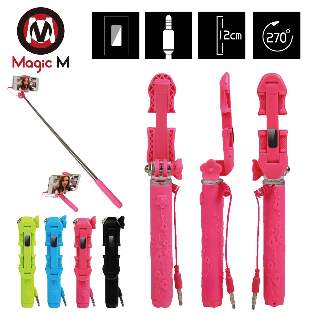 Magic M「口袋型」超迷你自拍桿粉色