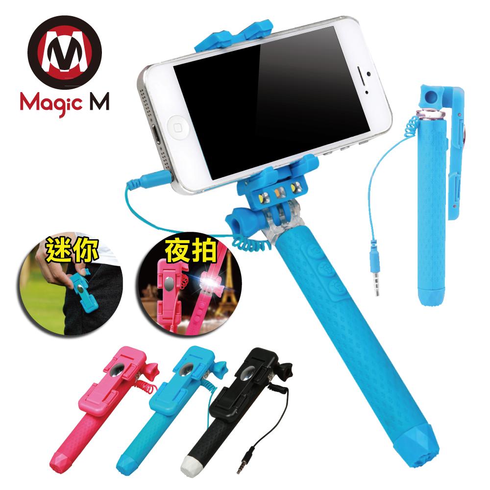 Magic M「口袋型」LED超迷你自拍桿粉色