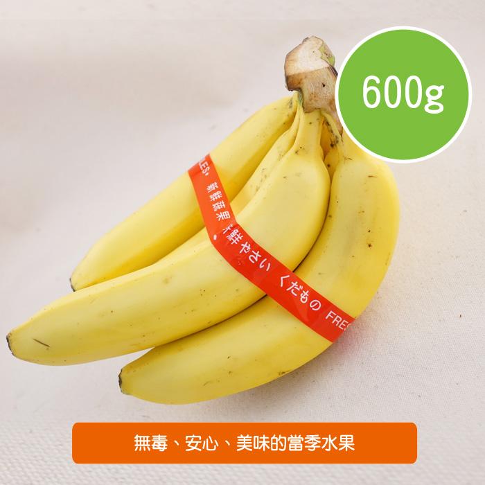 【陽光市集】屏東香蕉(600g)