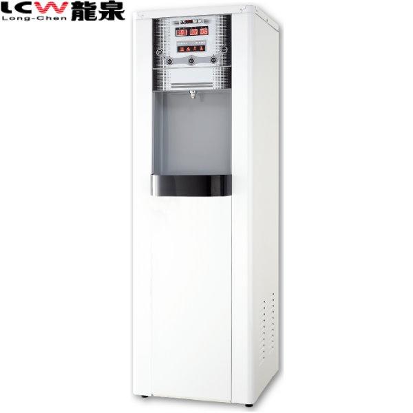 【LCW 龍泉】程控型高溫殺菌型冰溫熱飲水機 (LC-93076AB)