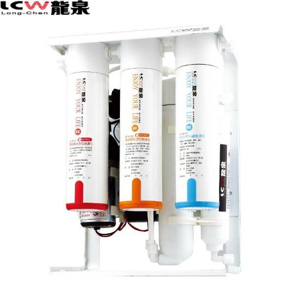 【LCW 龍泉】彩鋼架逆滲透純水機 (LC-R-107)