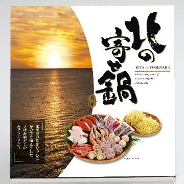 【日本】北海道石狩鍋(1800g/盒)