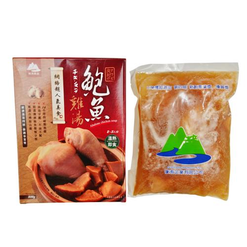 【奕利的家】 16小時熬煮鮑魚雞湯x3盒 (分享組 )