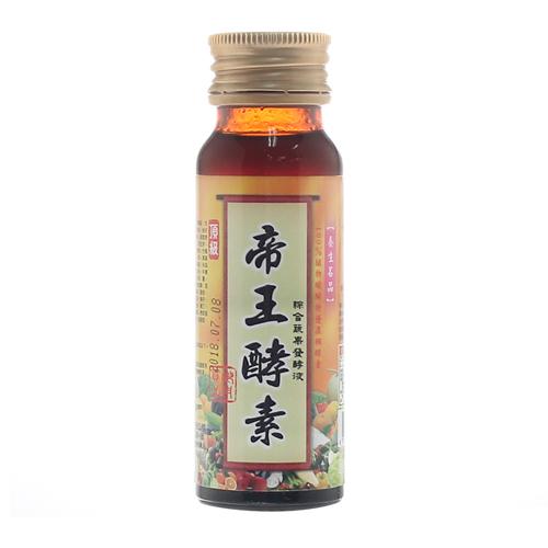 帝王酵素50ml (單瓶組)