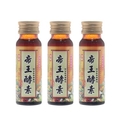 帝王酵素50ml (三瓶組)