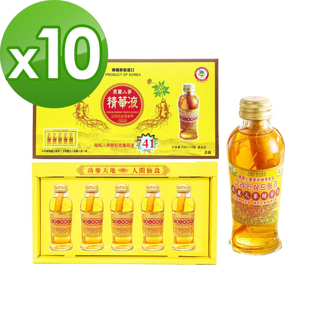 金蔘 高麗人蔘精華液禮盒-全素(5入/盒,共10盒)贈精華液禮盒2盒