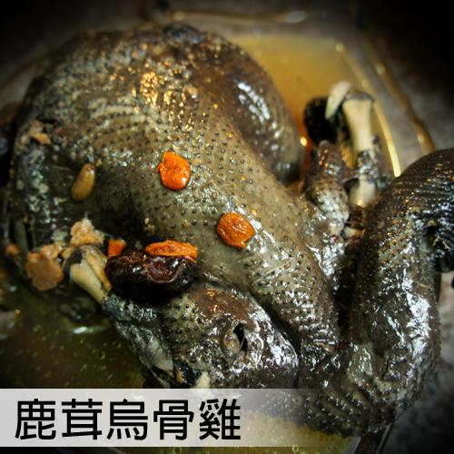 【優鮮配】品元堂-鹿茸烏骨雞(2000g/盒)-任選