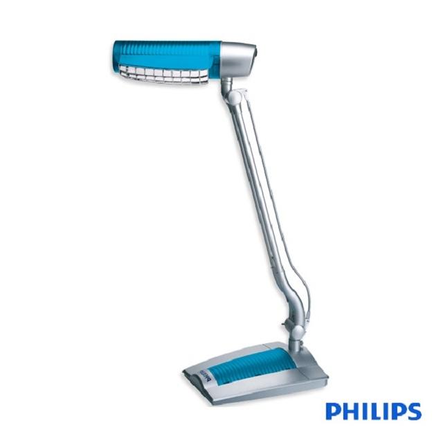【飛利浦PHILIPS】防眩光檯燈 PLEU23207(藍色)