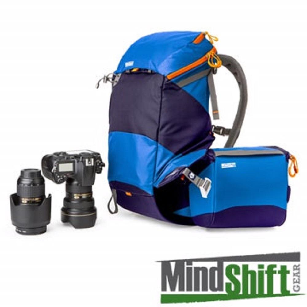 MindShift MS221 全景登山相機背包 22L 水藍/簡配