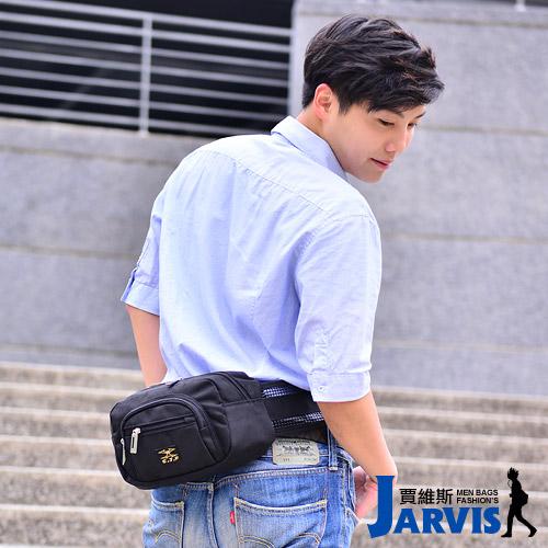 Jarvis賈維斯 腰包 多功能隨身包-8825黑色