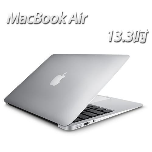 Apple MacBook Air 13.3吋 i5雙核 1.6GHz 4G 128GB (MJVE2TA/A)